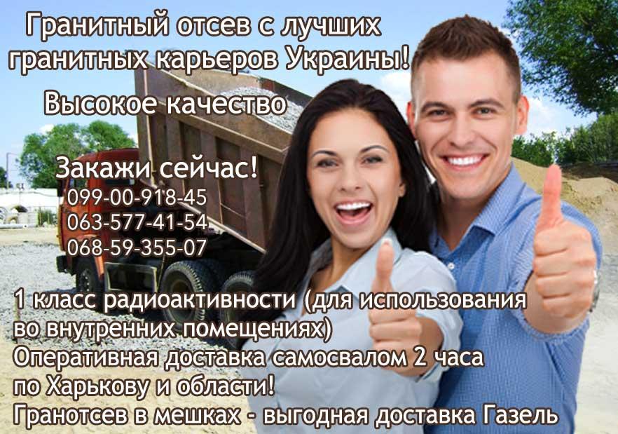 гранотсев777